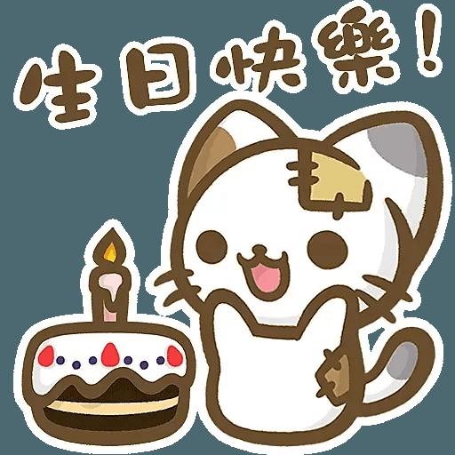 熊貓娜娜系列-補丁貓(by KolaC) - Sticker 29