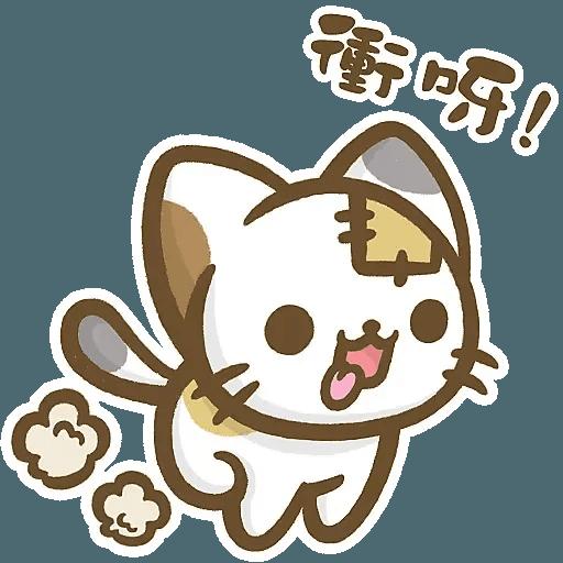 熊貓娜娜系列-補丁貓(by KolaC) - Sticker 8