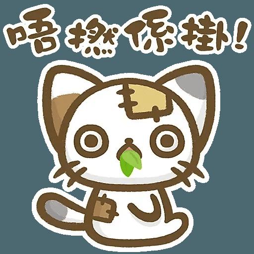 熊貓娜娜系列-補丁貓(by KolaC) - Sticker 2