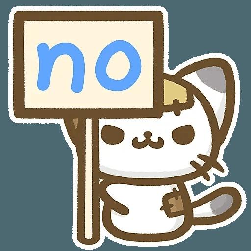 熊貓娜娜系列-補丁貓(by KolaC) - Sticker 23