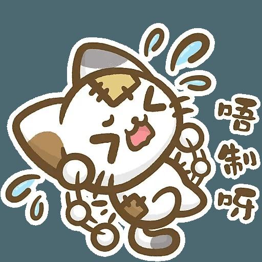 熊貓娜娜系列-補丁貓(by KolaC) - Sticker 19