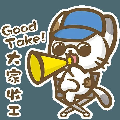 熊貓娜娜系列-補丁貓(by KolaC) - Sticker 25