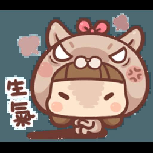 香菇妹&小豬先生 - Sticker 7