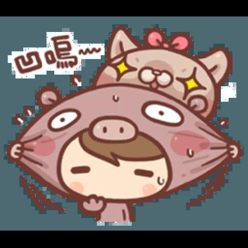 香菇妹&小豬先生 - Sticker 18