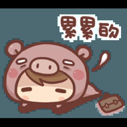 香菇妹&小豬先生 - Sticker 13