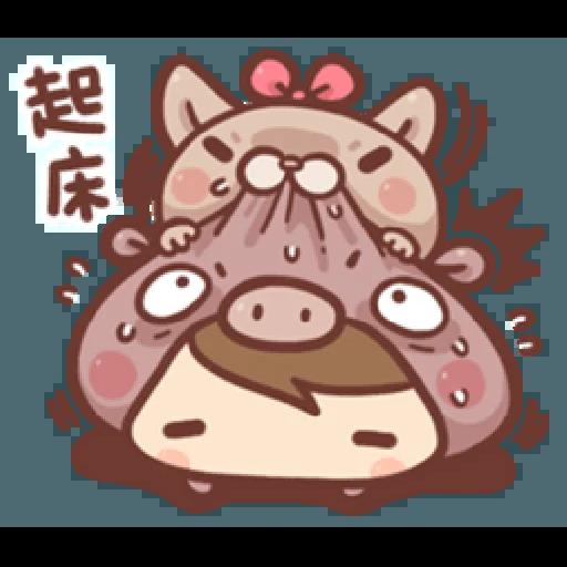 香菇妹&小豬先生 - Sticker 16