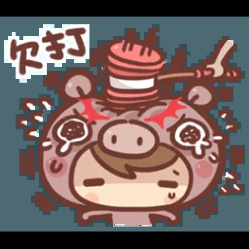香菇妹&小豬先生 - Sticker 1