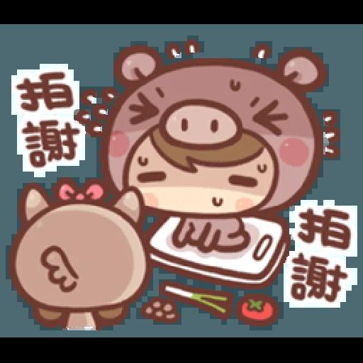 香菇妹&小豬先生 - Sticker 6