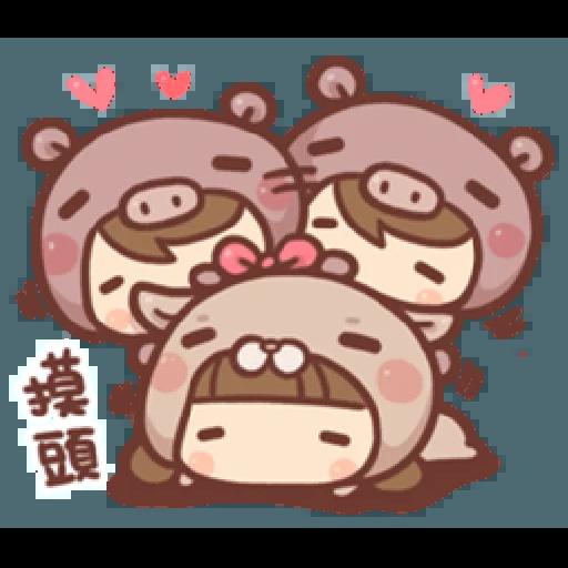 香菇妹&小豬先生 - Sticker 8