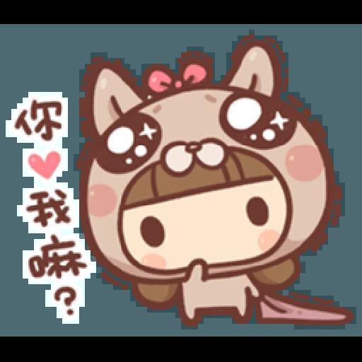 香菇妹&小豬先生 - Sticker 9