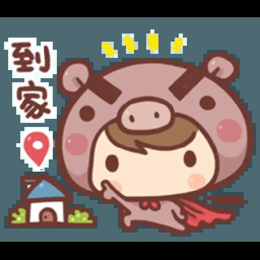 香菇妹&小豬先生 - Sticker 21