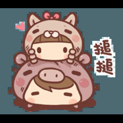 香菇妹&小豬先生 - Sticker 15