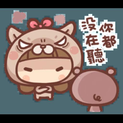 香菇妹&小豬先生 - Sticker 5