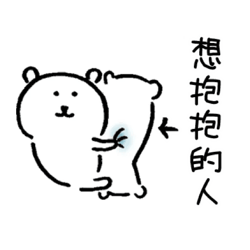 White bear - Sticker 3
