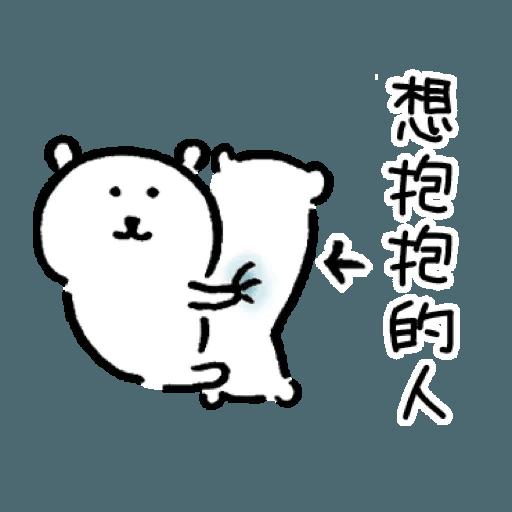 White bear - Sticker 3