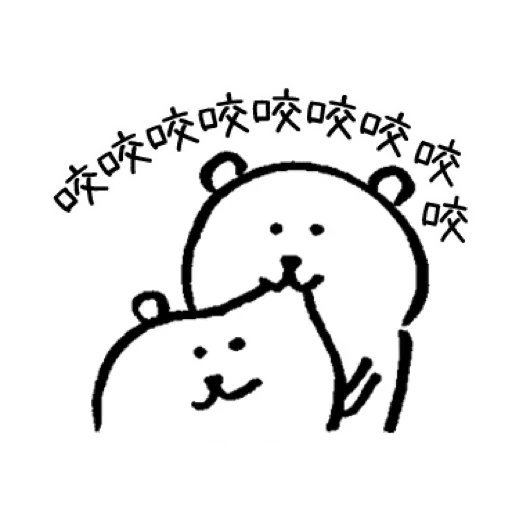 White bear - Sticker 14