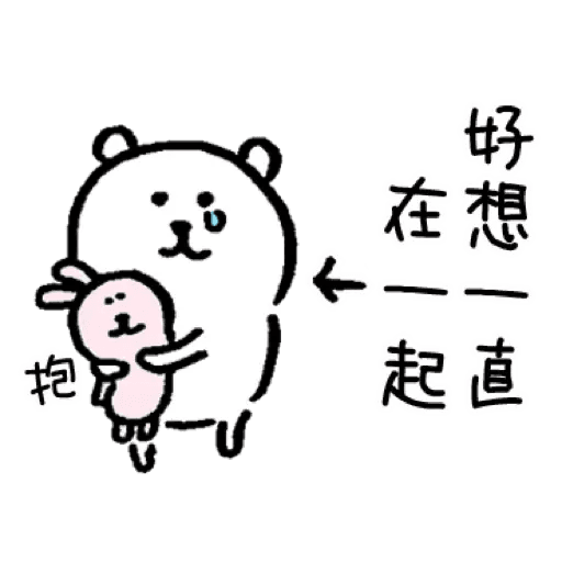 White bear - Sticker 1