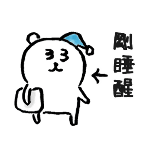 White bear - Sticker 17