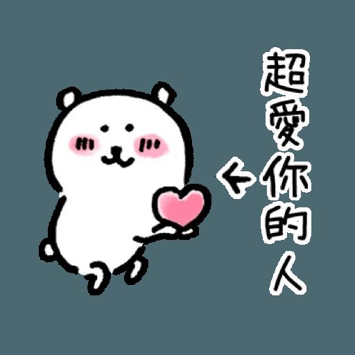 White bear - Sticker 5