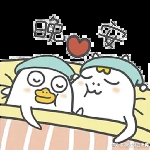 小劉鴨10 - Sticker 4