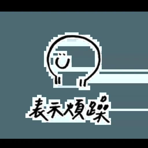 醜@ - Sticker 13