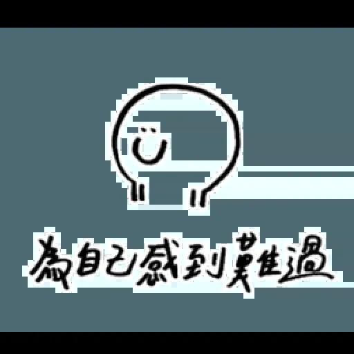 醜@ - Sticker 28