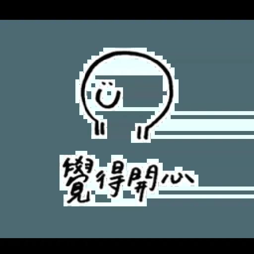 醜@ - Sticker 2