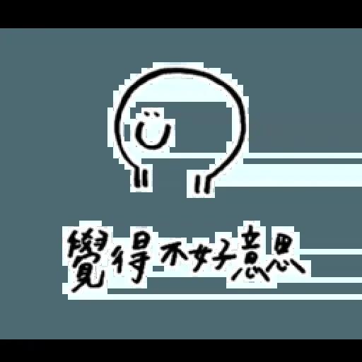 醜@ - Sticker 3