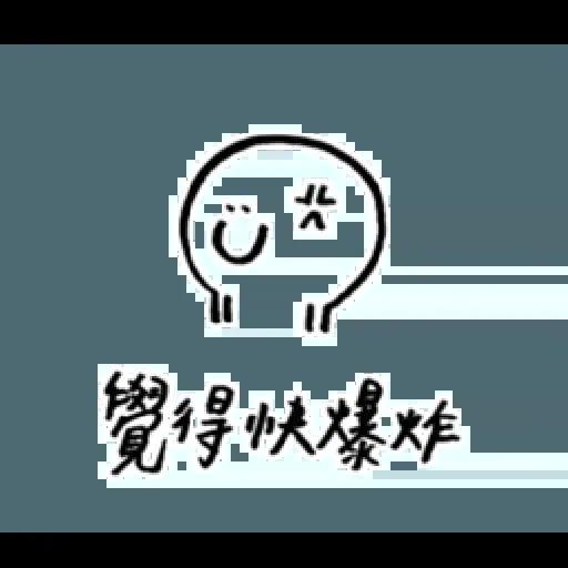 醜@ - Sticker 7