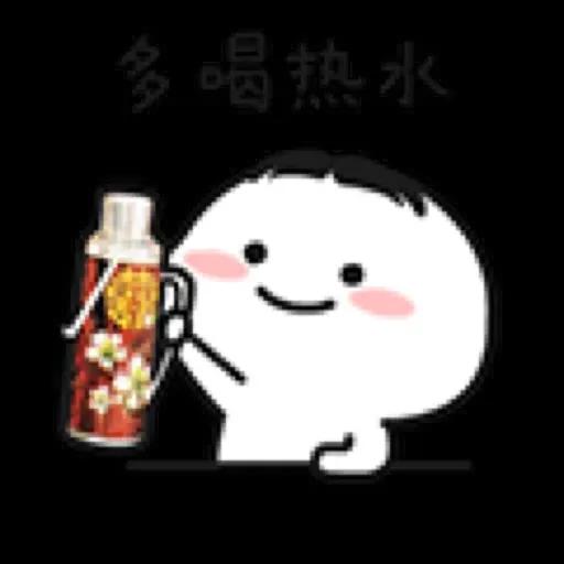 乖巧小老弟 - Sticker 12