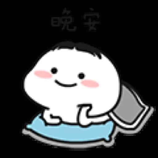 乖巧小老弟 - Sticker 8