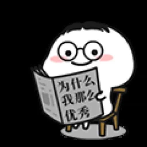 乖巧小老弟 - Sticker 23