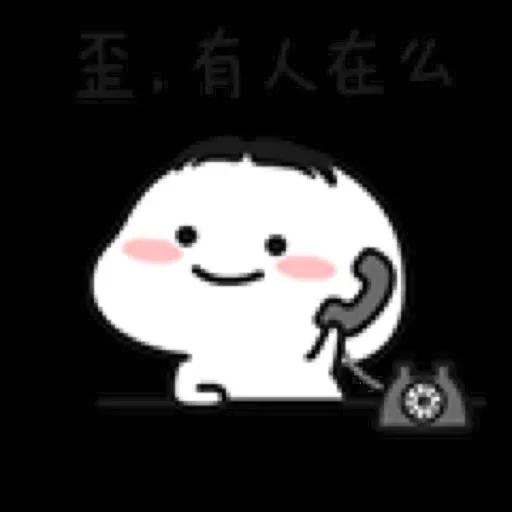 乖巧小老弟 - Sticker 5