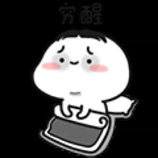 乖巧小老弟 - Sticker 19