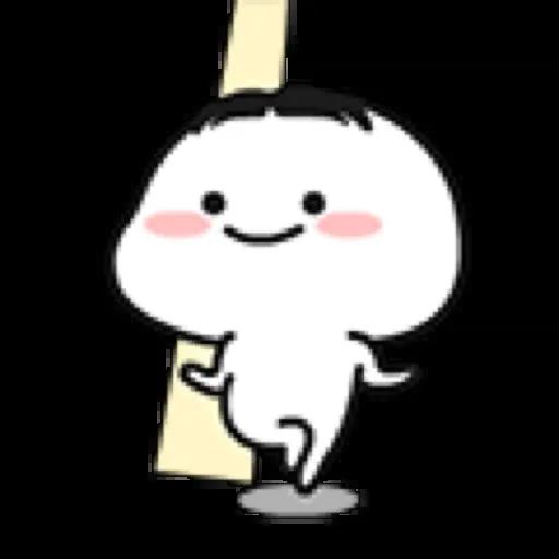 乖巧小老弟 - Sticker 6