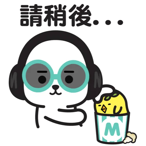 MOOV - Sticker 18