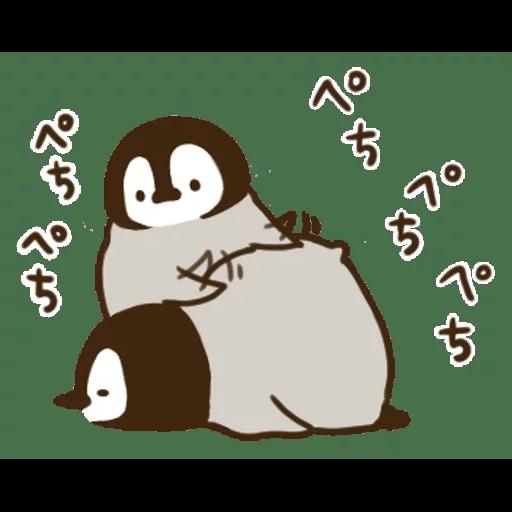 Nekopen2 - Sticker 28