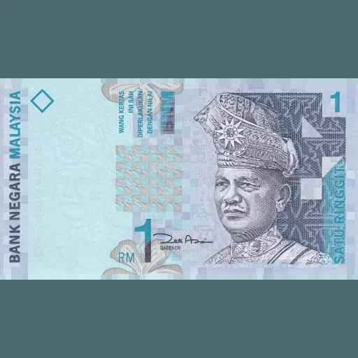Ber uang - Sticker 27