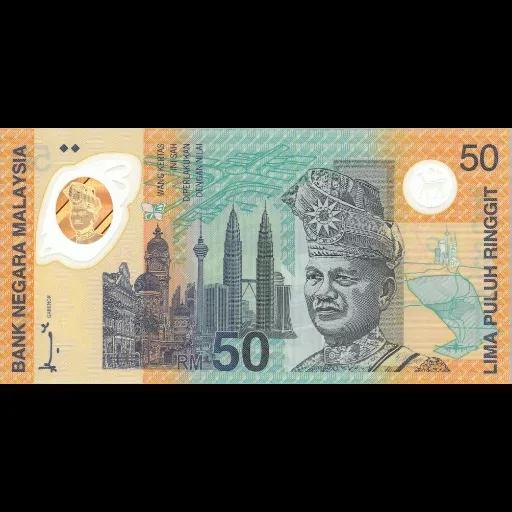 Ber uang - Sticker 23