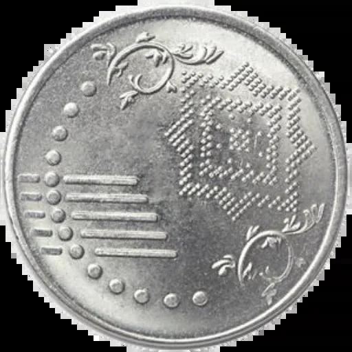 Ber uang - Sticker 20