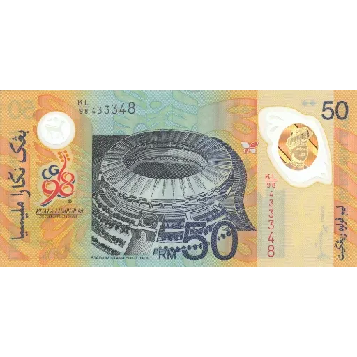 Ber uang - Sticker 24