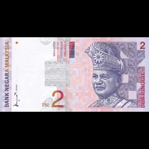 Ber uang - Sticker 25