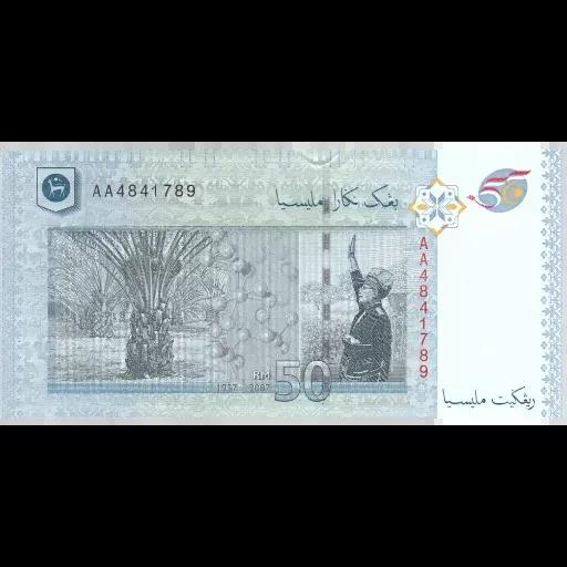 Ber uang - Sticker 4