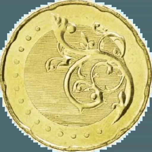 Ber uang - Sticker 14