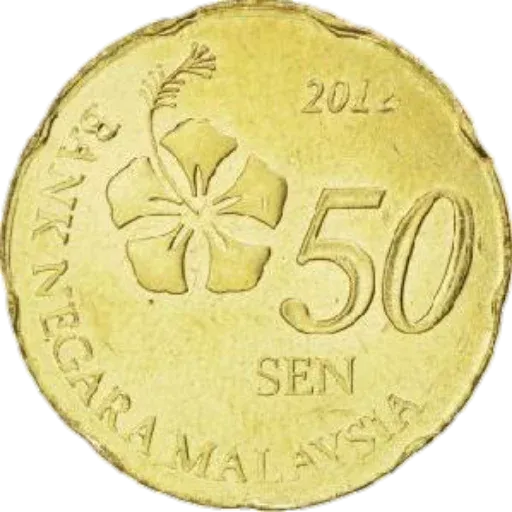 Ber uang - Sticker 13