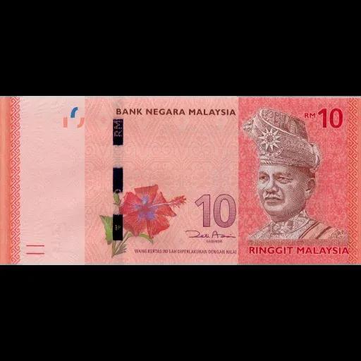 Ber uang - Sticker 7