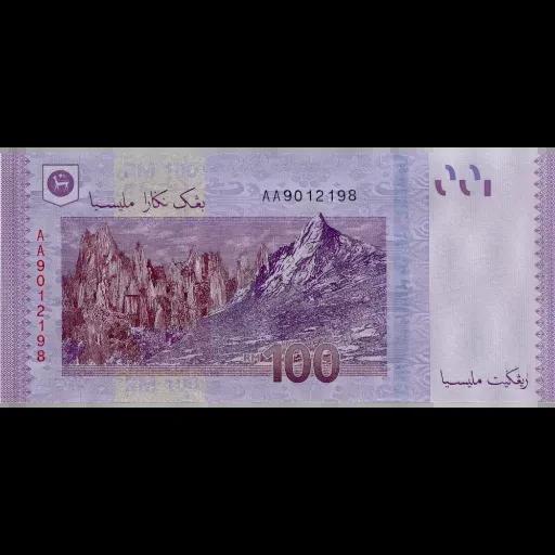 Ber uang - Sticker 2