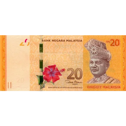 Ber uang - Sticker 5
