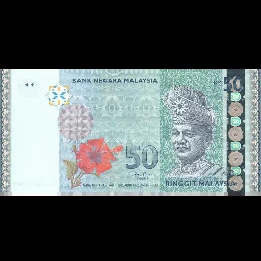 Ber uang - Sticker 3