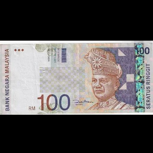 Ber uang - Sticker 21